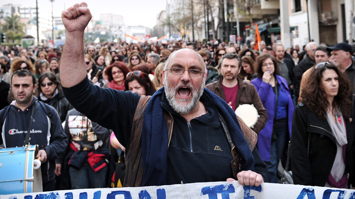 Teachers and students protesting in Athens at weekend.