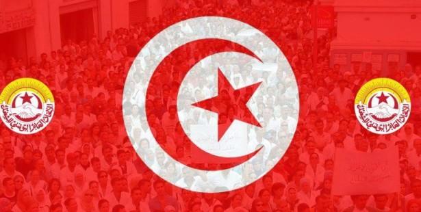 UGTT-logo-with-crowd-615x310